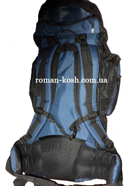 rucksack e1422565014978
