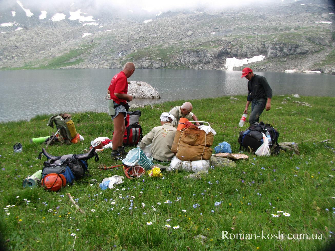 Mounting Lake